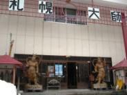 photo33-2