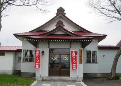 番外1番札所 成田山 教信寺